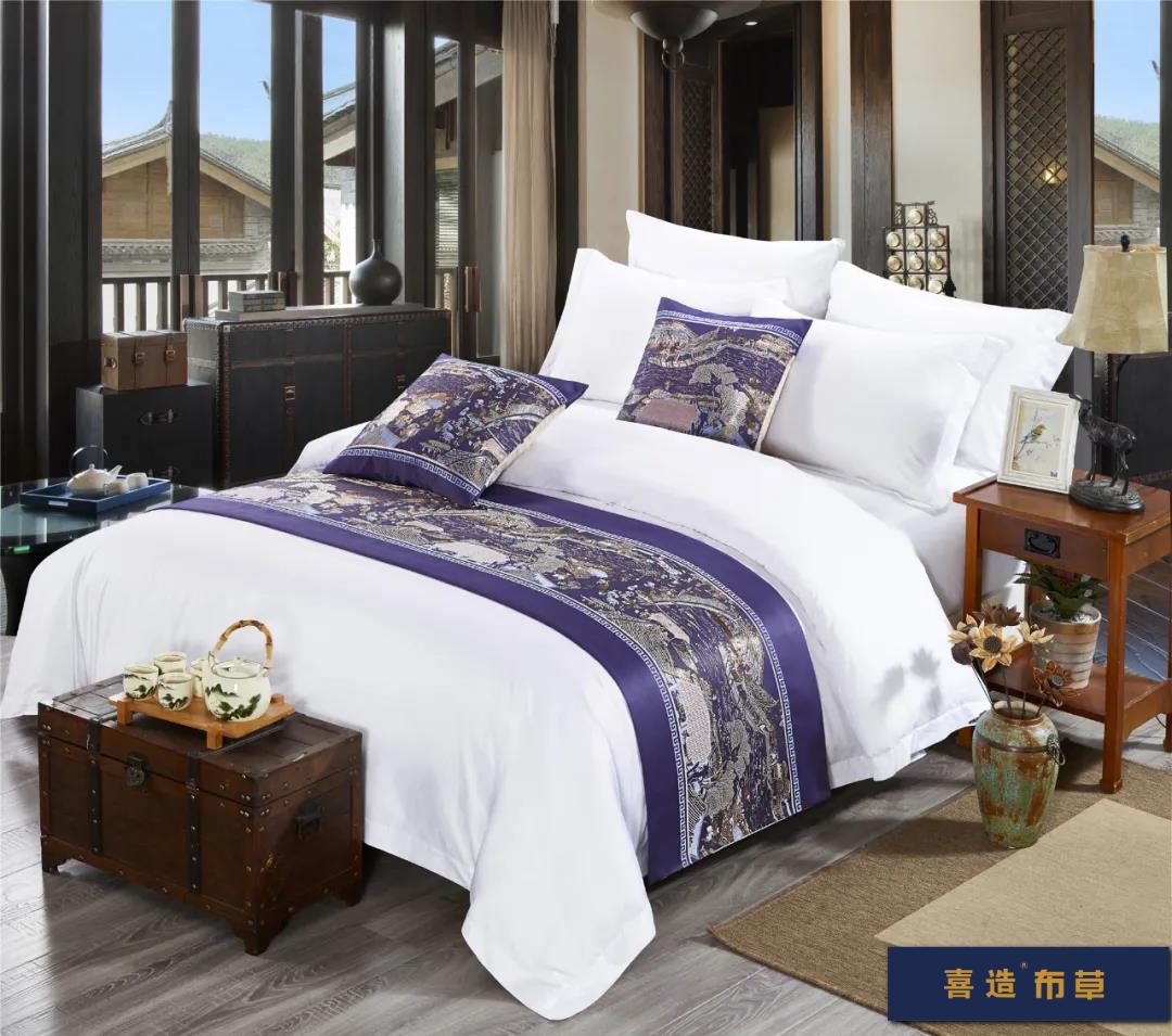 喜造布草·酒店床尾巾定做高端五星级酒店宾馆床品床尾巾166429