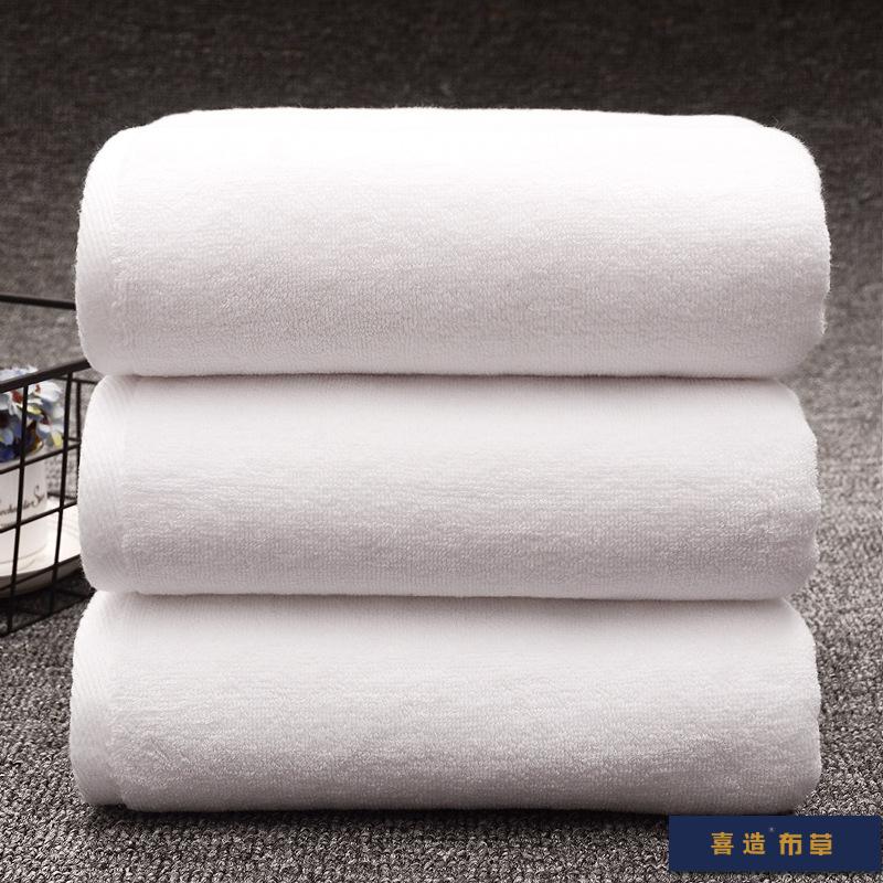 厂家定制平织白毛巾32s/2可定制logo优质32s/2全棉白色酒店宾馆毛巾