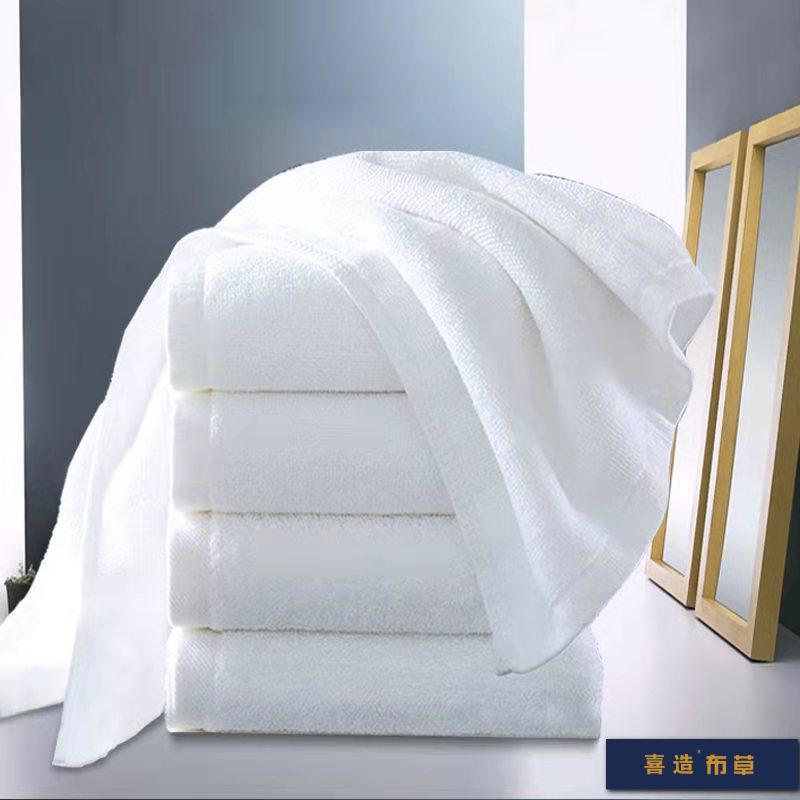 厂家定制酒店提花32s/2毛巾面巾地巾纯棉白色提花32s/2宾馆连锁速8酒店毛巾浴巾