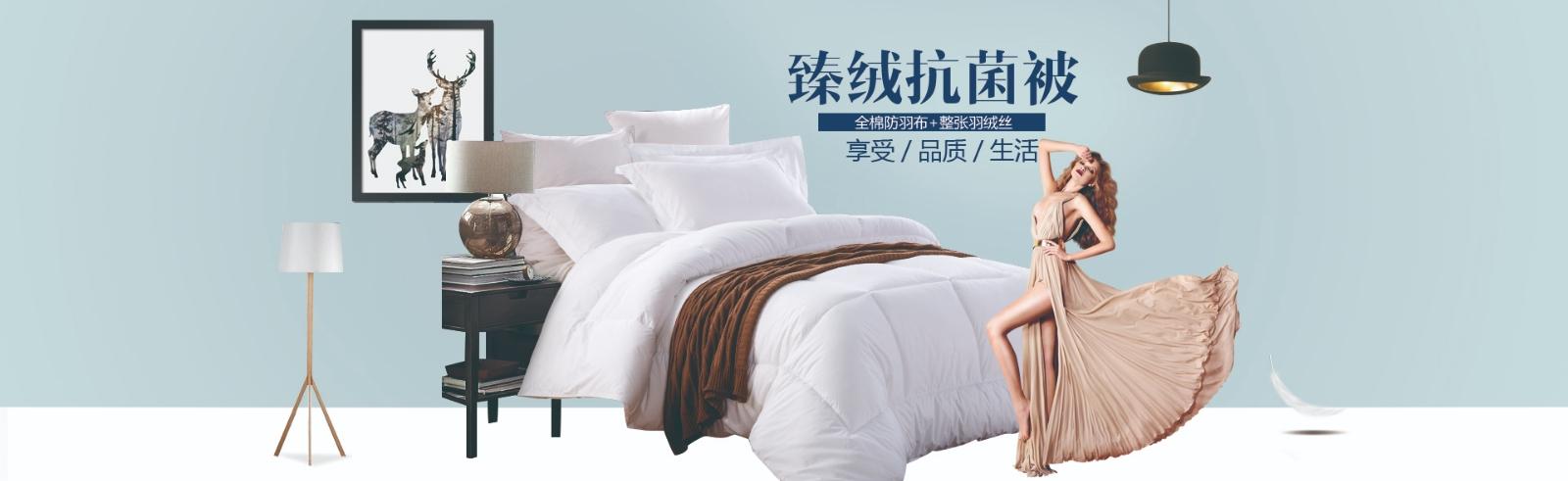酒店布草5555
