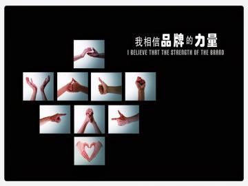 2020年第四届中国酒店布草十大品牌榜