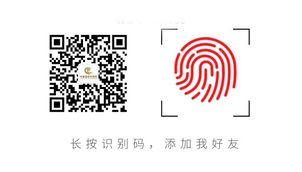 中国酒店布草网客服二维码1.jpg